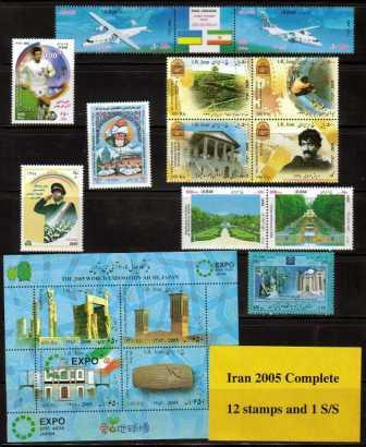 <font color=red>2005 Complete Year Set. </font> Click for more