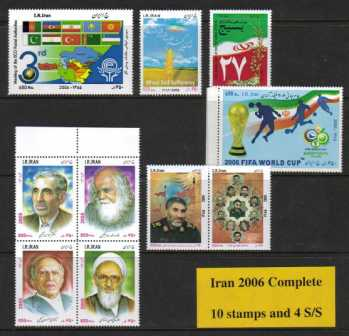 <font color=red>2006 Complete Year Set. </font> Click for more