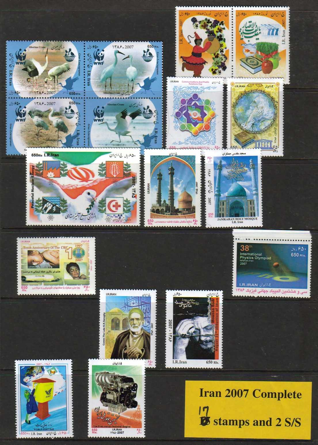 <font color=red>2007 Complete Year Set. </font> Click for more info