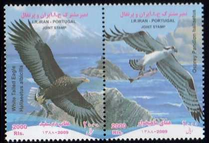 <font color=#ff0000;>Stamps issued in this year: </font>