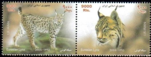Scott #New Issue 2016-04, Eurasian Lynx, set of 2 <p> <a href=&quot;/images/Iran-2016-04.jpg&quot;> <font color=green><b>View the image</font></a></font>