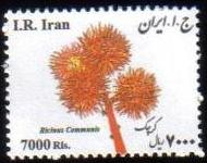 Scott #3147, Medical Flowers, 7000 rial small size horizontal <p> <a href=&quot;/images/Iran-2016-07.jpg&quot;> <font color=green><b>View the image</font></a></font>