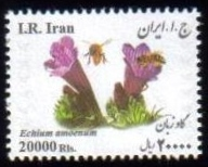 Scott #New Issue 2016-11, Medical Flowers, 20,000 Rial small size, horizontal <p> <a href=&quot;/images/Iran-2016-11.jpg&quot;> <font color=green><b>View the image</font></a></font>