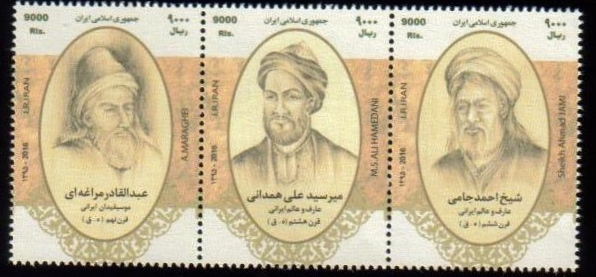 Scott #3163, Famous Iranian poets, set of 3, se-teant <p> <a href=&quot;/images/Iran-2016-12.jpg&quot;> <font color=green><b>View the image</font></a></font>
