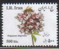 Scott #3139, Medical Flowers, horizontal, 500 Rial <p> <a href=&quot;/images/Iran-2017-05.jpg&quot;> <font color=green><b>View the image</font></a></font>