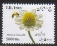 "Scott #3146, Medical Flowers, horizontal, 5000 Rial <p> <a href=""/images/Iran-2017-07.jpg""> <font color=green><b>View the image</font></a></font>"