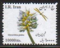 Scott #3149, Medical Flowers, horizontal, 10,000 Rial <p> <a href=&quot;/images/Iran-2017-08.jpg&quot;> <font color=green><b>View the image</font></a></font>