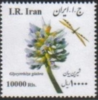 Scott #3148, Medical Flowers, square, 10,000 Rial <p> <a href=&quot;/images/Iran-2017-10.jpg&quot;> <font color=green><b>View the image</font></a></font>