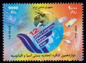 Scott #New Issue 2017-12, APPU (Asian-Pacific Postal Union) Congress, Tehran <p> <a href=&quot;/images/Iran-2017-12.jpg&quot;> <font color=green><b>View the image</font></a></font>