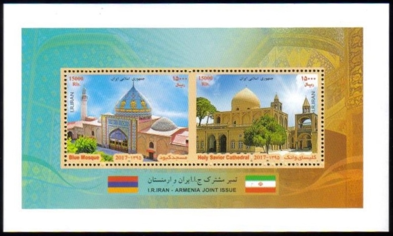 "Scott #3178, Iran-Armenia Joint issue, a single Souvenir Sheet of 2 stamps <p> <a href=""/images/Iran-2017-13.jpg""> <font color=green><b>View the image</font></a></font>"