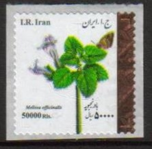 "Scott #3184,  Medical Flowers, 50,000 Rial, large size (the highest value stamp ever issued in Iran) <p> <a href=""/images/Iran-2017-18.jpg""> <font color=green><b>View the image</font></a></font>"