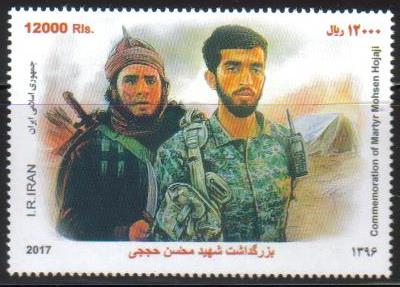 "Scott #3185, Martyr Hojaji <p> <a href=""/images/Iran-2017-22.jpg""> <font color=green><b>View the image</font></a></font>"