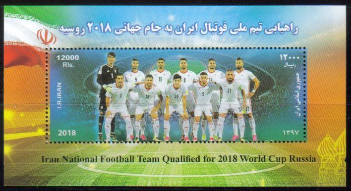 "Scott #3190, World Cup 2018 Russia, Iran Football Team, Souvenir Sheet<p> <a href=""/images/Iran-2018-06.jpg""> <font color=green><b>View the image</font></a></font>"