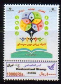 Scott #New Issue 2018-15, School Olympiad, a single stamp<p> <a href=&quot;/images/Iran-2018-15.jpg&quot;> <font color=green><b>View the image</font></a></font>