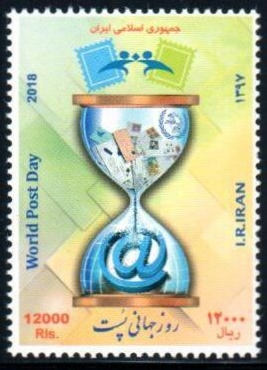 "Scott #3192, World Post Day, a single stamp<p> <a href=""/images/Iran-2018-17.jpg""> <font color=green><b>View the image</font></a></font>"