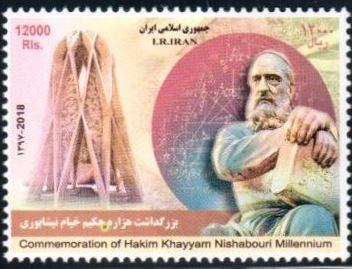 "Scott #3191, Hakim Khayyam Millennium, a single stamp<p> <a href=""/images/Iran-2018-18.jpg""> <font color=green><b>View the image</font></a></font>"