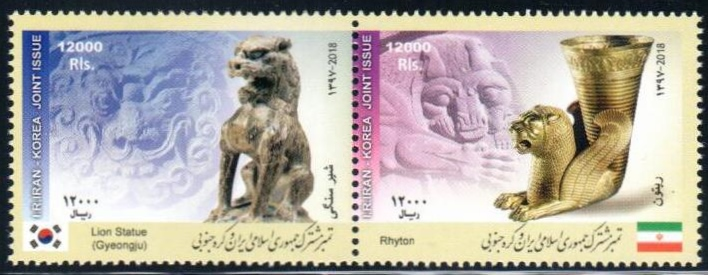 "Scott #3195, Iran and South Korea joint issue, set of 2<p> <a href=""/images/Iran-2018-19.jpg""> <font color=green><b>View the image</font></a></font>"