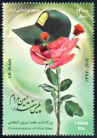 "Scott #3193, Police Week, a single stamp<p> <a href=""/images/Iran-2018-20.jpg""> <font color=green><b>View the image</font></a></font>"