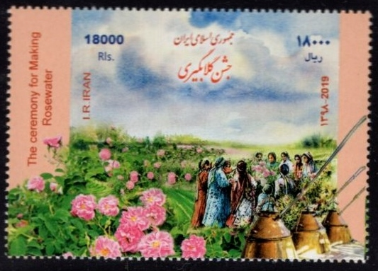 "Scott #New Issue 2019-08, Ceremony of making rosewater<p> <a href=""/images/Iran-2019-08.jpg""> <font color=green><b>View the image</font></a></font>"