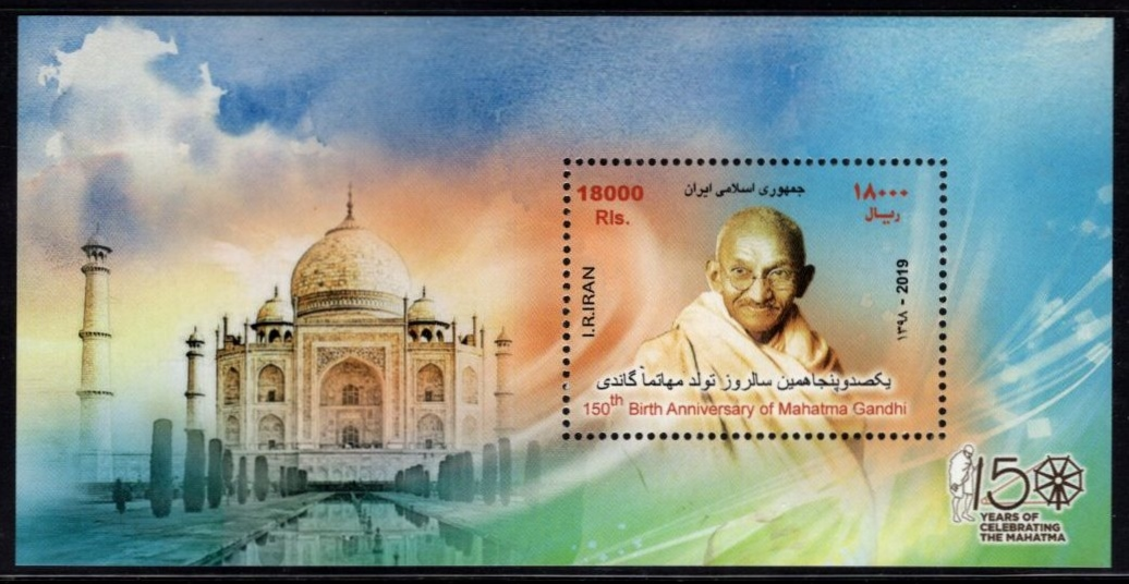 "Scott #3209, Gandhi 150th Birth Anniversary, Souvenir Sheet<p> <a href=""/images/Iran-2019-09.jpg""> <font color=green><b>View the image</font></a></font>"