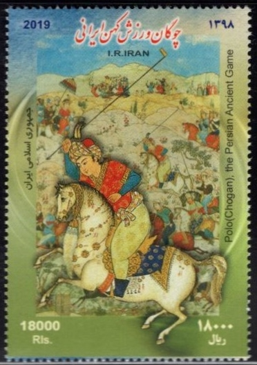 "Scott #3210, Chogan, the Persian Polo game<p> <a href=""/images/Iran-2019-11.jpg""> <font color=green><b>View the image</font></a></font>"