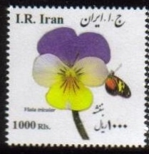 "Scott #3140, Medical Flowers, 1000 Rial, square <p> <a href=""/images/Iran-Scott-New-42.jpg""> <font color=green><b>View the image</font></a></font>"