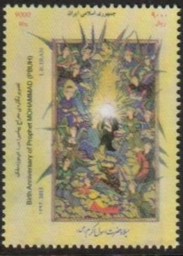 Scott #3158, Birth of the Prophet <p> <a href=&quot;/images/Iran-49.jpg&quot;> <font color=green><b>View the image</font></a></font>