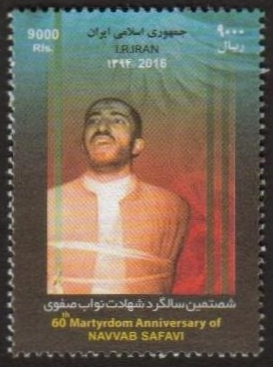 Scott #3160, Navvab Safavi Martyr <p> <a href=&quot;/images/Iran-51.jpg&quot;> <font color=green><b>View the image</font></a></font>