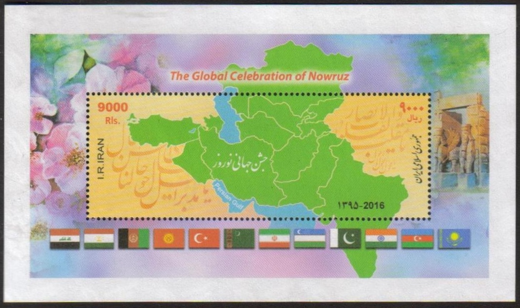 Scott #3161, Iranian New Year, large S/S with Flags of countries that celebrate Nowruz <p> <a href=&quot;/images/Iran-52.jpg&quot;> <font color=green><b>View the image</font></a></font>