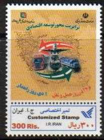 "Scott #3029Q, Transit and Transportation.  Farahbakhsh Catalog #3224  <p> <a href=""/images/Iran-Farah-3224.jpg""> <font color=green><b>View the image</b></a></font>"