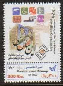 "Scott #3029O, 30th Anniversaryof the Welfare Organizations.  Farahbakhsh Catalog #3285  <p> <a href=""/images/Iran-Farah-3285.jpg""> <font color=green><b>View the image</b></a></font>"