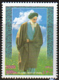 Scott #2791 Islamic Revolution 300 Rials