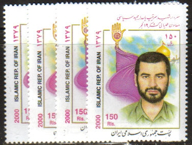 Scott #2798-05 Martyrs, set of 8,  8 X 150 Rials
