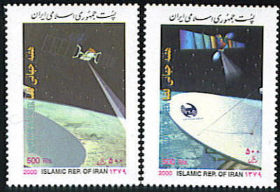 Scott #2809-10 World Space Week 2 X 500 Rials