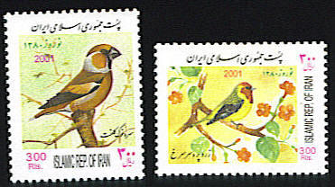 Scott #2814-5 Iranian New Year, birds 2 X 300 Rial