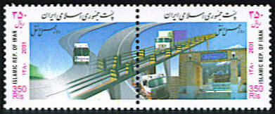 Scott #2829 Transportation Day 2 X 350 Rials