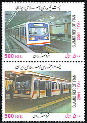 Scott #2832a-b Tehran Subway