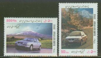 Scott #2833-34 Iranian made Automobile