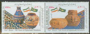 Scott #2844a-b Iran - Brazil Joint issue