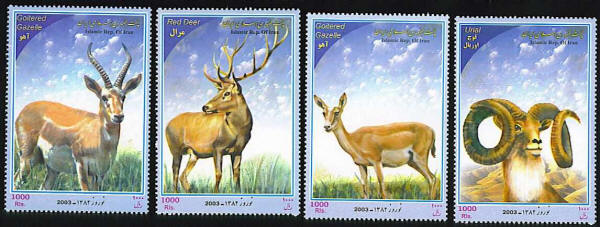 Scott #2852-55 Iranian New Year, Gazelle