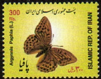 Scott #2860, Butterflies, 300 Rial