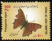 Scott #2862, Butterflies, 500 Rial