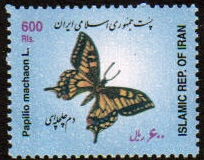 Scott #2863, Butterflies, 600 Rial