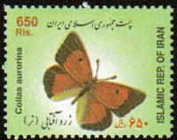 Scott #2864, Butterflies, 650 Rial