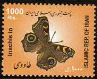 Scott #2866, Butterflies, 1000 Rial