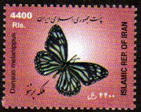 Scott #2868A, Butterflies, 4400 Rial
