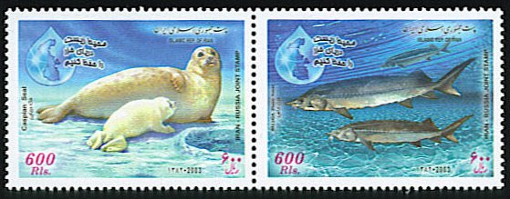 Scott #2873a-b Iran Russia Joint issue, Caspian Sea Fauna