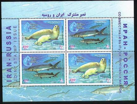 Scott #2873c Iran Russia Joint issue, Souvenir Sheet