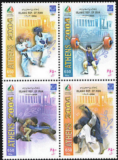Scott #2893 Athens Olympic Games