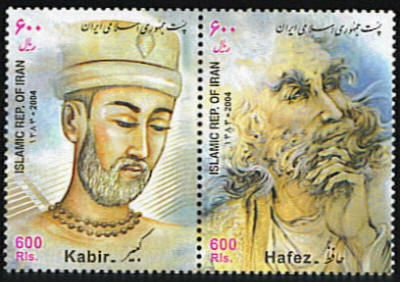Scott #2894 Poets: Hafez and Kabir